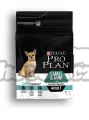 Pro Plan dog SMALL&MINI sensitiv DIGESTIVE 700g